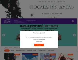 kinobulvar.info screenshot