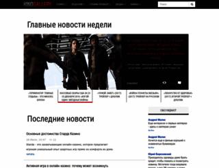 kinogallery.com screenshot