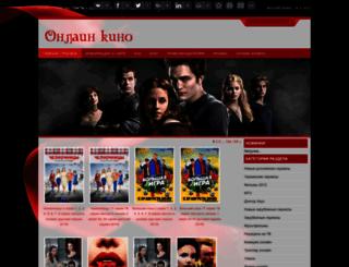 kinohouse.ucoz.ru screenshot