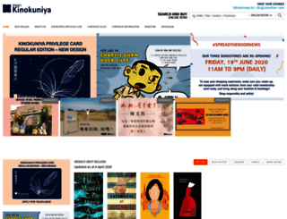 kinokuniya.com.sg screenshot