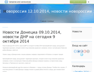 kinomaxx.3dn.ru screenshot