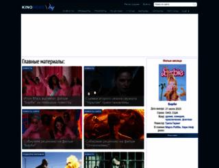 kinonews.ru screenshot