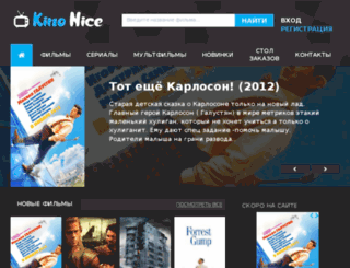 kinonice.ru screenshot