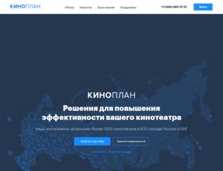 kinoplan24.ru screenshot