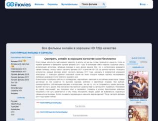 kinorub.ru screenshot