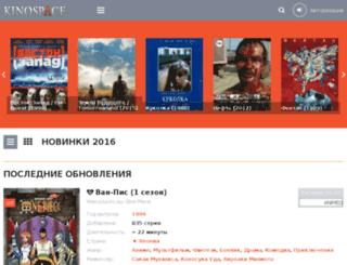 kinospace.org screenshot