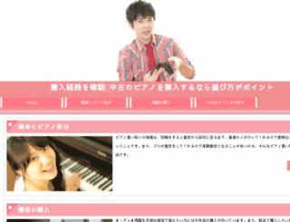kinostarz.net screenshot