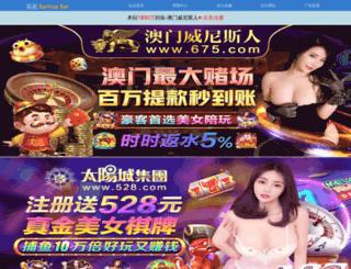 kinoteatr-1.com screenshot