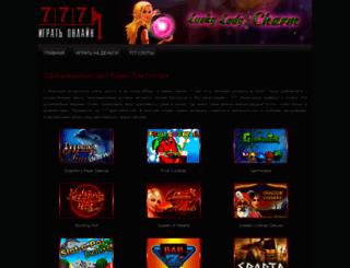 kinoteatr-1.ucoz.ru screenshot