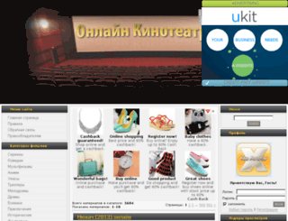 kinoteatr-7.ru screenshot