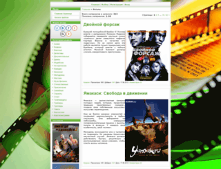 kinoteatr-on.3dn.ru screenshot