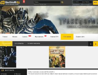 kinotekahd.ru screenshot