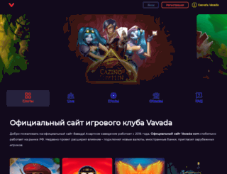 kinru.ru screenshot