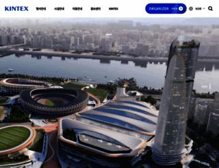kintex.com screenshot