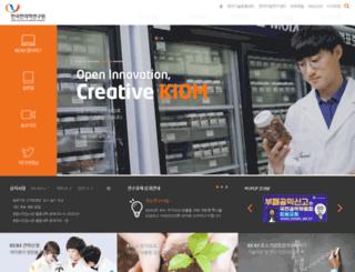 kiom.re.kr screenshot