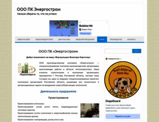 kip-mtr.ru screenshot