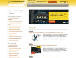 kipia.ru screenshot