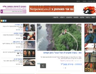 kipod.net screenshot