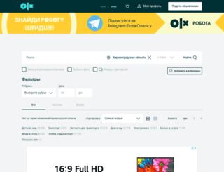 kir.olx.ua screenshot