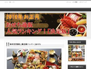 kirameki-nurse.com screenshot