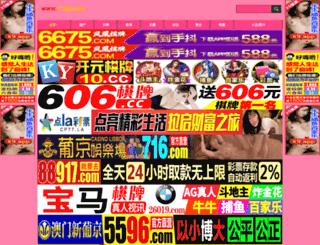 kirangirlshostel.com screenshot