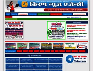 kirannewsagency.com screenshot