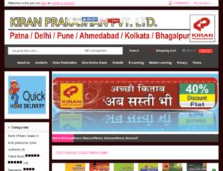 kiranonlineexam.com screenshot