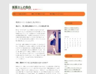 kireidh.com screenshot