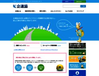 kirenkyo.gr.jp screenshot