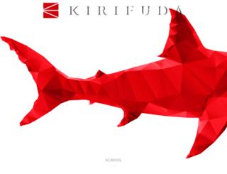 kiri-fuda.com screenshot