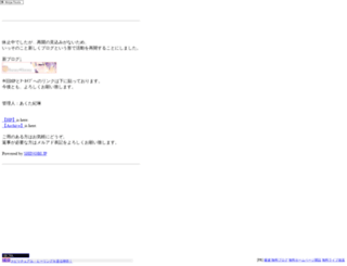kirin75.fc2web.com screenshot