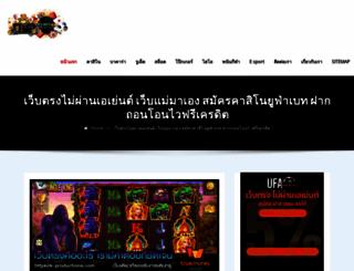 kirk-productions.com screenshot