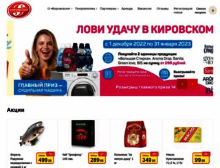 kirmarket.ru screenshot