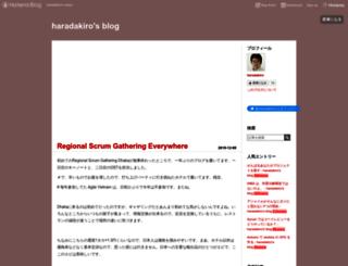 kiroh.hateblo.jp screenshot