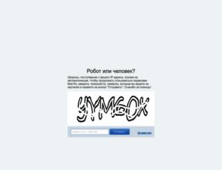 kirov.am.ru screenshot