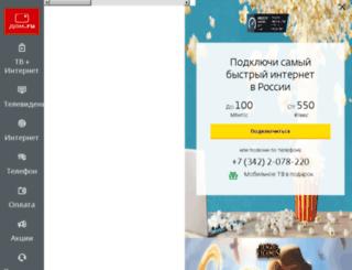 kirov.citydom.ru screenshot