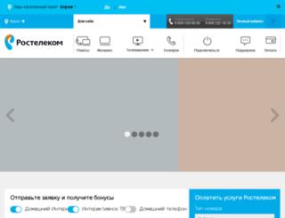 kirov.vt.ru screenshot