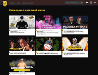 kirulanov.com screenshot