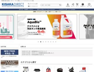 kisaka-direct.com screenshot