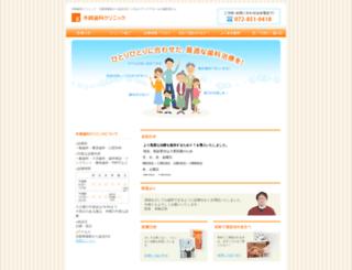 kisakishika.com screenshot