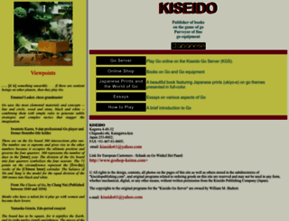 kiseido.com screenshot