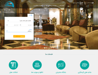 kisheramhotel.com screenshot