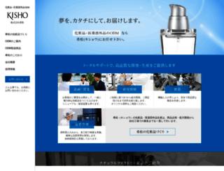 kisho-g.jp screenshot
