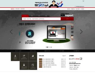 kisreport.com screenshot