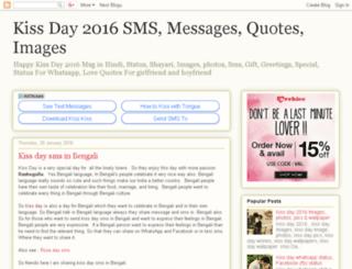 kissday.org screenshot