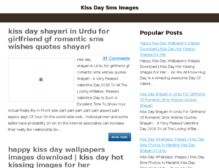 kissdaysms.co.in screenshot