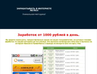 kissmoney.ru screenshot