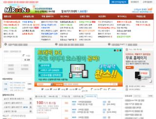 kissstory17.net screenshot