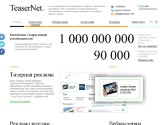 kistured.com screenshot