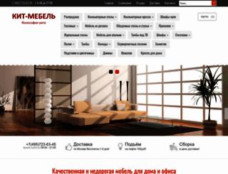 kit-mebel.ru screenshot